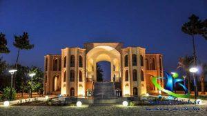 جاذبه های دیدنی شهر یزد