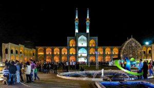 مسجد امیرچخماق یزد
