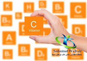 اثرات درمانی ویتامین ث