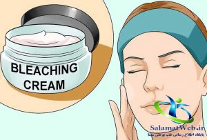 استفاده از کرم های سفید کننده برای روشن نمودن پوست صورت و بدن