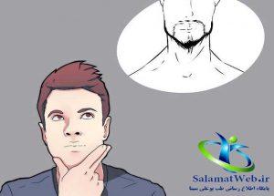 سبک ریش در پرپشت کردن ریش و سبیل