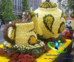 تاریخ برگزاری نمایشگاه گل و گیاه