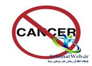 قهوه نوشیدنی ضد سرطان