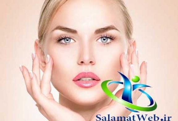 چگونه پوستی صاف و بدون لک داشته باشیم+روشهای داشتن پوستی صاف و بدون لک