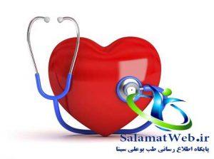 ابتلا به بیماری های قلبی