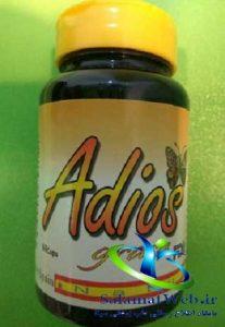 ترکیبات قرص لاغری آدیوس