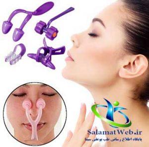 روش استفاده از گیره کوچک کننده بینی