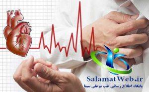 پیشگیری از ابتلا به بیماری های قلبی با مصرف پسته