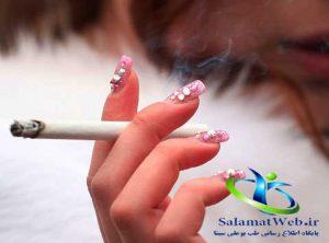 پیری و استعمال دخانیات