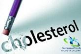 کلسترول به چه علتی افزایش می یابد ؟+مواد غذایی موثر در کاهش کلسترول