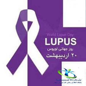 عکس بیماری لوپوس