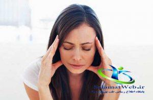 درمان استرس و افسردگی