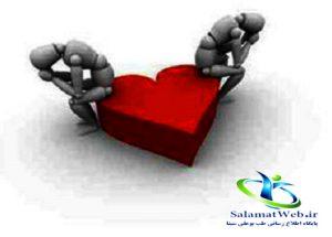 تعریف طلاق عاطفی