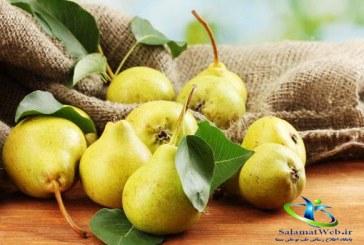 گلابی میوه مفید و شگفت انگیز تابستانی