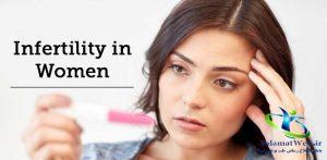 ناباروری زنان