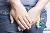 هموروئید چیست؟+روش های مختلف درمان هموروئید