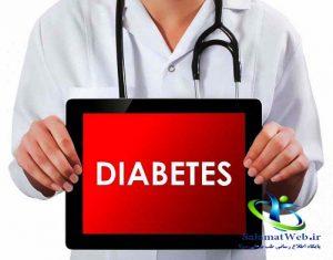 درمان دیابت با روغن تخم کدو
