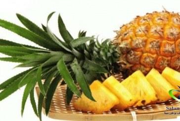 آناناس و خواص درمانی آن را بیشتر بشناسید