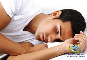 خوردن اسفند قبل از خواب