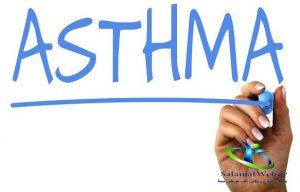 علت آسم
