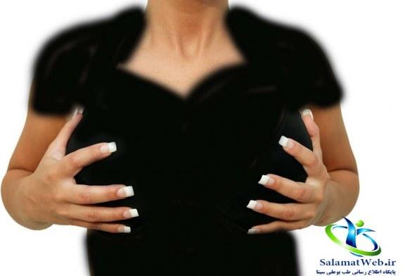 بهترین قرص بزرگ کننده سینه چیست؟+عوارض قرص بزرگ کننده سینه پوراریا میریفیکا و کپسول شینگایا