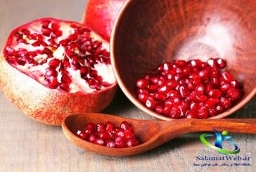 انار میوه ای پرطرفدار و انبار ویتامین ها