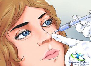 درمان پف زیر چشم در طب سنتی