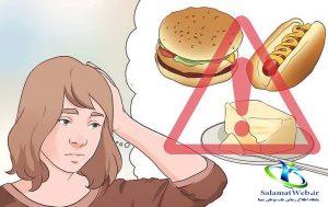 تغذیه و کاهش تری گلیسیرید