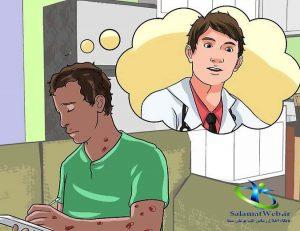 پیشگیری از ابتلا به بیماری جرب