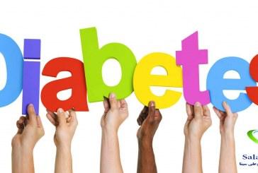 بیماری دیابت چیست؟+چگونه بفهمیم دیابت داریم؟