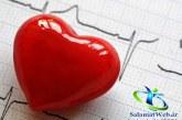 روماتیسم قلبی چیست؟+درمان روماتیسم قلبی با طب ابوعلی سینا