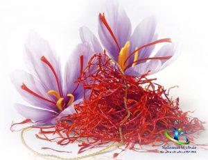 زعفران چیست؟