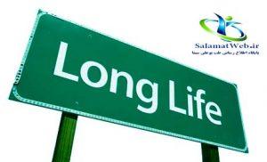راز طول عمر در اسلام