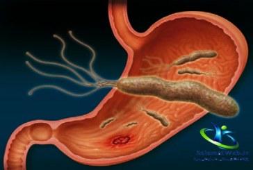 هلیکوباکترپیلوری چیست؟+درمان و رژیم غذایی هلیکوباکترپیلوری