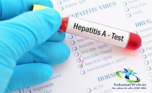 بیماری هپاتیت آ