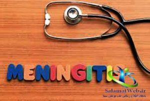 آیا بیماری مننژیت درمان دارد؟