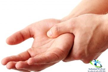 خواب رفتن اعضای بدن+درمان خواب رفتن دست و پا در طب سنتی