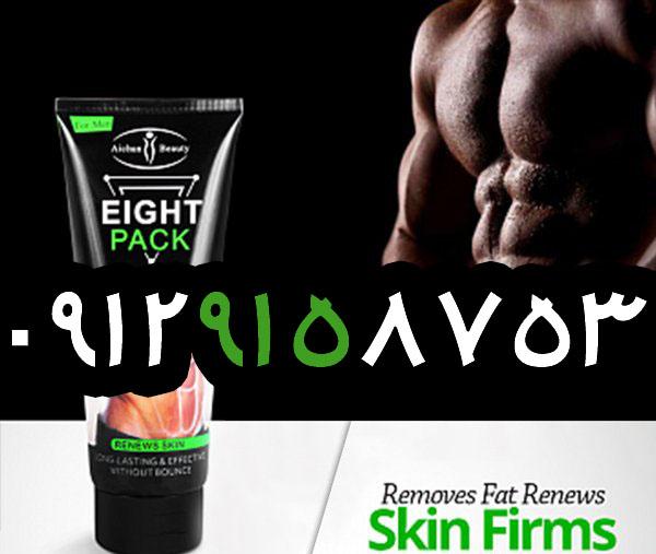 سفت کردن پوست