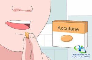 درمان چربی صورت با اکوتان