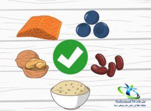 رژیم غذایی برای درمان چربی صورت