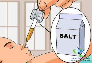 درمان گوش درد با نمک