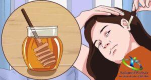 تسکین درد گوش با عسل