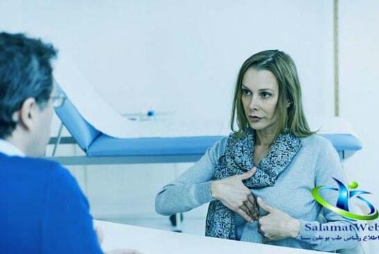 بیماری زخم اثنی عشر چیست؟+درمان زخم اثنی عشر با طب ابوعلی سینا