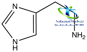 ساختار شیمیایی هیستامین