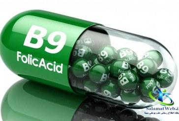 اسیدفولیک و خواص آن + منابع اسیدفولیک