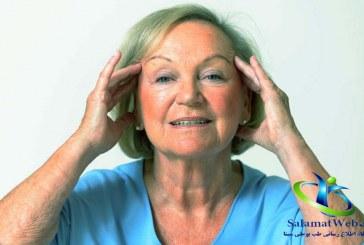 افتادگی پوست وعلل ایجاد آن+روش های درمان افتادگی پوست