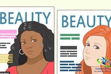 شفافیت رنگ پوست+معرفی بهترین درمان های خانگی و طبیعی برای شفاف شدن پوست