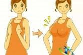 برجسته شدن سینه ها با استفاده از روش های غیر جراحی