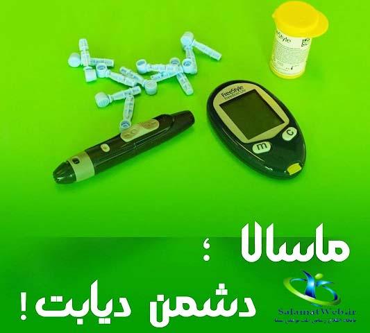 خواص ماسالا برای دیابت